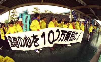 豊島百箇所座談会~百回目(99年3月7日)