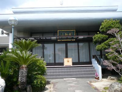 池田歴史探訪:仏日寺