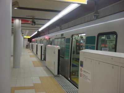 2008年乗りつぶし防衛活動<3> 横浜市営地下鉄グリーンライン