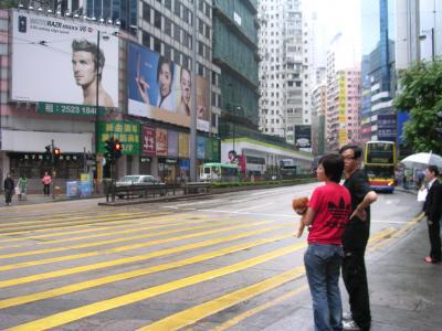 香港 姉妹2人旅♪(香港島編)