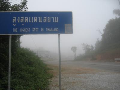 チェンマイの隠れたオススメ観光スポット