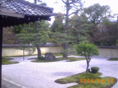 京都御所・春の一般公開 part2 盧山寺