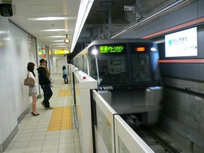 開通した市営地下鉄グリーンラインで湯島寿司へ!