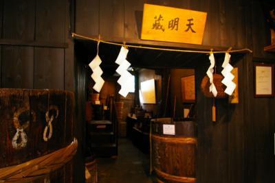 京都の造り酒屋 キンシ正宗 堀野記念館