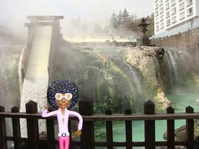 みすたぁの草津温泉 やっぱり温泉はええなぁの旅