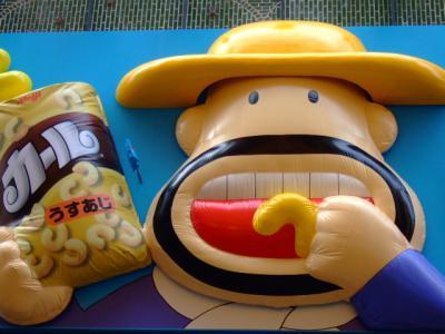 遊びでも美味しいものを食べたいの♪「大阪」編