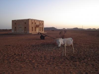 スーダンだ
