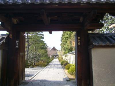 大徳寺の塔頭・芳春院