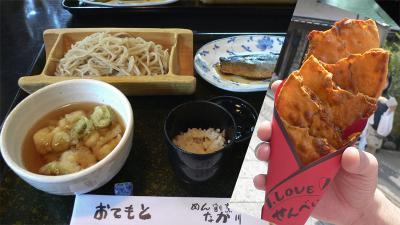 相田みつをゆかりの店 『めん割烹なか川』と、焼きたてせんべい『雷神堂』