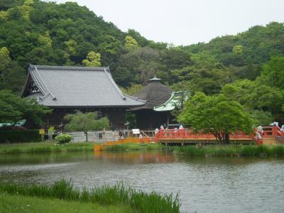 金沢文庫と称名寺