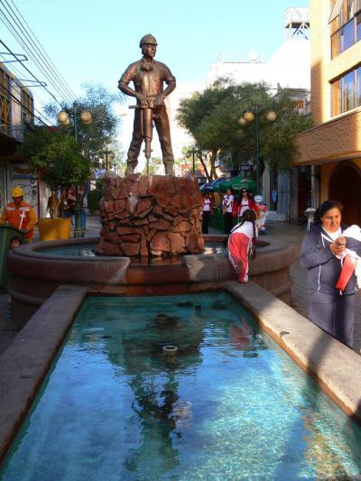 リーマンパッカーのチリ~ボリビア11日間ひとり旅【8】ウユニツアー4日目~カラマ編