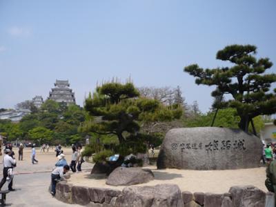 姫路2008~お菓子博と姫路城