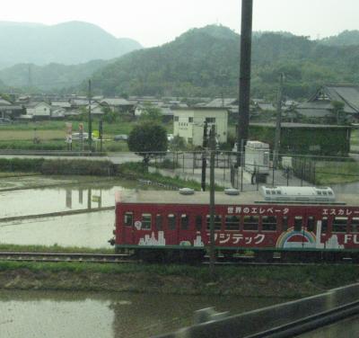 N700系新幹線の車窓から ~滋賀篇~