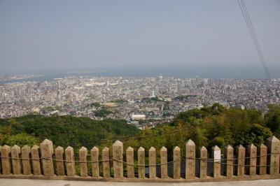 208高取山