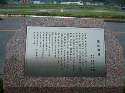 2008年5月 「渡良瀬川」の旅(渡良瀬橋編)