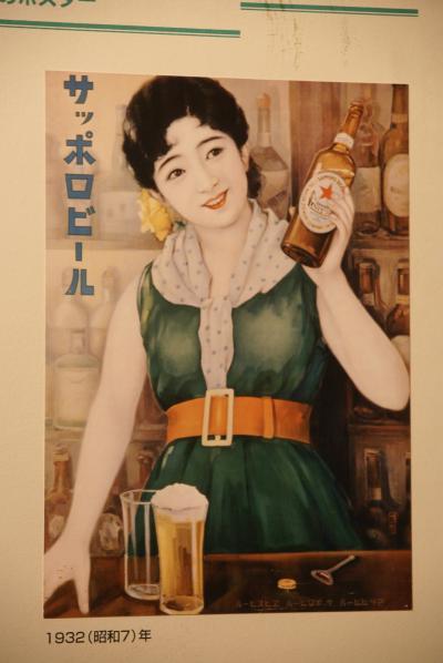 恵比寿麦酒記念館で美味しい昼ビール