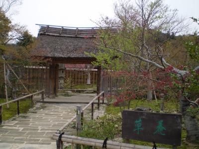 08'湯の川温泉 ~草庵~