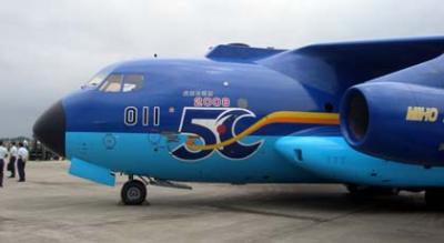 航空自衛隊美保基地50周年航空祭