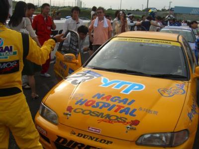 鈴鹿クラブマンレース 2008 round3 300km