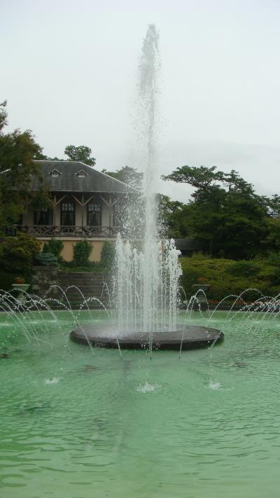 箱根強羅公園の風景