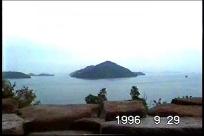 高速艇で<きのえ温泉・清風館>