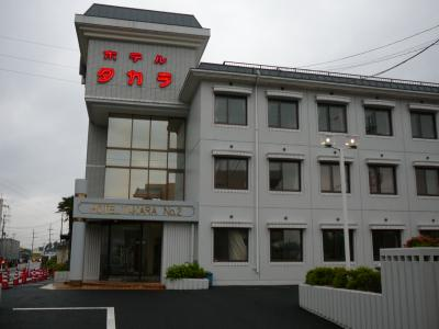 古代近江王朝ロマンの旅:ビジネスホテルタカラ
