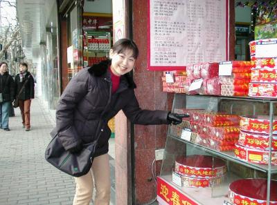 2005早春、中国旅行記6(17):2月11日(3)上海・火鍋の昼食、出生祝い