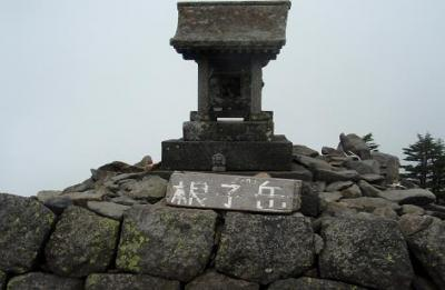 花の百名山「根古岳」2207m.