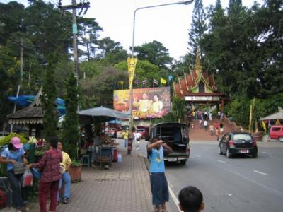 タイ旅行   チェンマイ