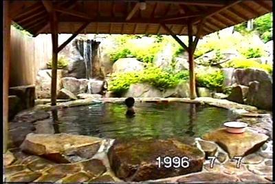 美又・有福・鳴滝温泉とカナギウエスタン