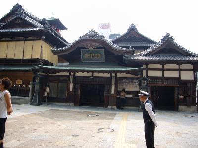 四国の旅 ☆ 2008 vol.2