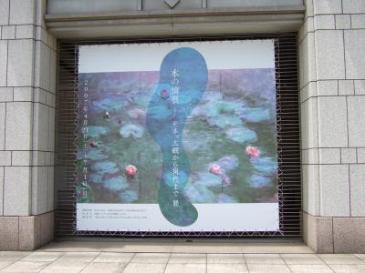 横浜美術館でフランス展
