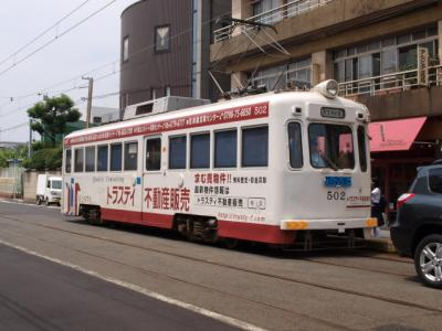 ちんちん電車の走る街 「阿倍野」