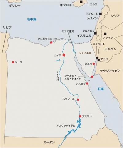 ヨルダン→エジプト→ドバイの旅 【5/6日目:シャルム・エル・シェイク】