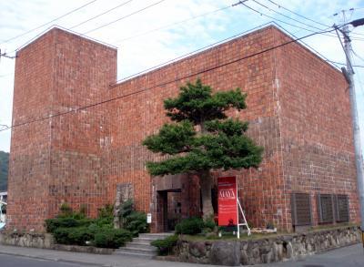 備前南米美術館