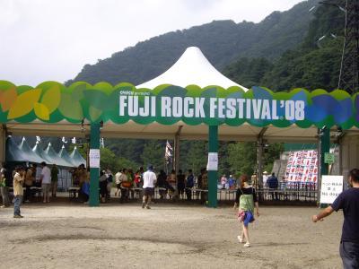 フジロックフェスティバル'08