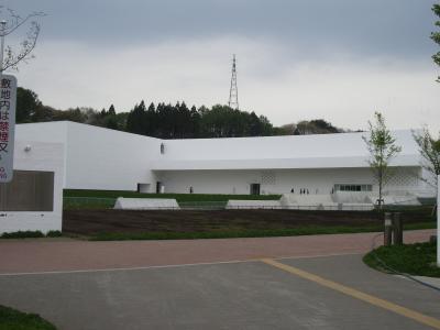 あおもり犬に会いに  青森県立美術館・三内丸山遺跡