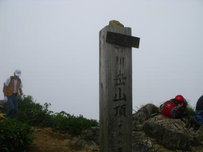 憧れの山、谷川岳へ