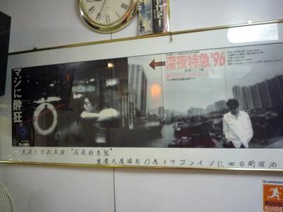 香港で沢木耕太郎や大沢たかおが泊まったホテルに泊まる