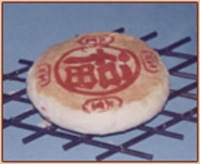 「ขนมเปี๊ยะ」(カノムビヤ)
