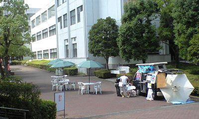 八王子の大学オープンキャンパスでかき氷の移動販売ケータリングカー出店!!