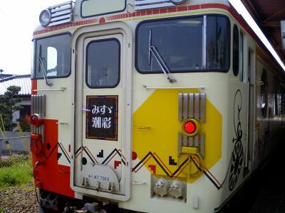 山陰観光列車「みすゞ潮彩」に乗って行く山陰の旅