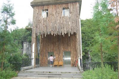 重慶と四川省 南方カルスト(天橋三橋)