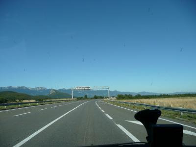 クロアチア旅行 ブダペスト→ドブロブニク(到着)