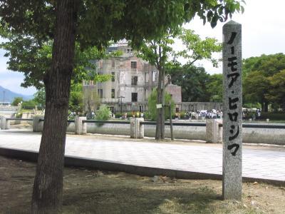【敵地広島へ】 8月15日の平和記念公園