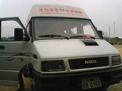 2008年1月 香港→タイ陸路6300? 24日間バスの旅 (18日目・ラオス、ルアンナムター→ボーテン)