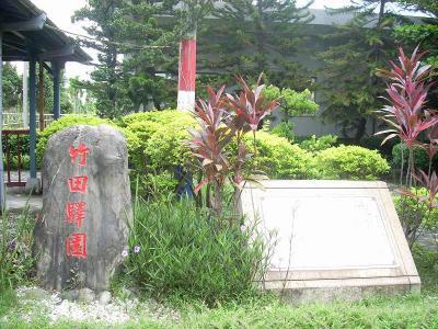 2008夏 台湾南部の旅 ?