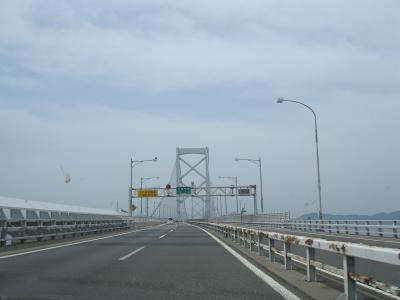四国ぐるっとツアー(その1)