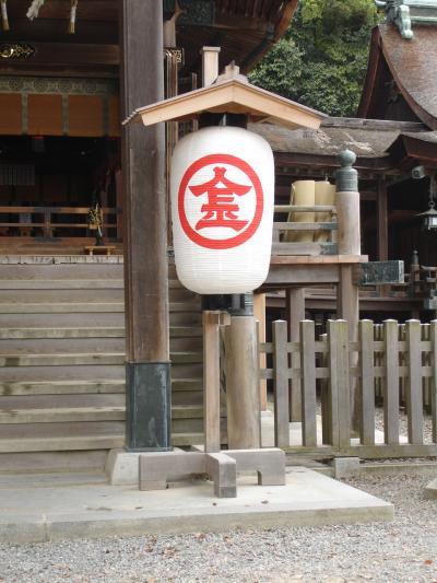 四国ぐるっとツアー(その9)