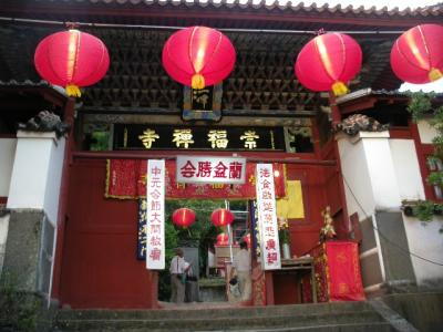 崇福寺の中国盆会
